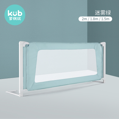 可優比(KUB)床圍欄寶寶防摔防護欄床擋板兒童防掉床邊護欄床上嬰兒床圍 1.8米