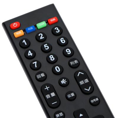 乐视(Letv) 39键电视遥控器原装超4 X40S X43 X50 X55标配电视通用