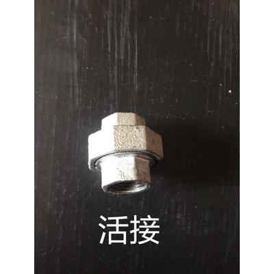 自來水管配件鍍鋅瑪鋼鐵CIAA接頭4分DN15立體四通 外接 直通 彎頭三通 4分活接
