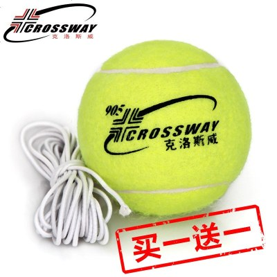 搭啵兔 買1送1 訓練繩子網球繩子球帶繩球初級皮筋網球單人訓練