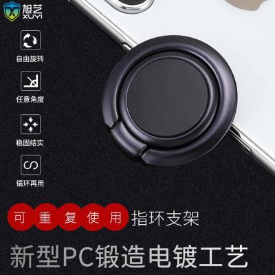 手机支架指环支架360度多功能桌面直播懒人支架适用机型手机平板通用苹果华为vivo小米oppo安卓通用支架