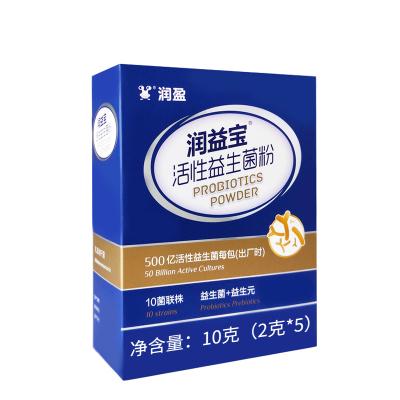 润盈(BIOGROWING)润益宝500亿活性益生菌粉剂 盒装 10g(2g×5条)3种益生元10种有益菌 老人老年