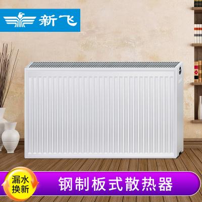 新飛暖氣片家用水暖壁掛式鋼制散熱器定制采暖集中供暖水暖暖器片 鋼制板式散熱器300*1400mm