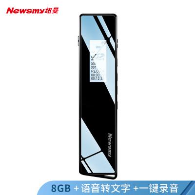 【蘇寧自營】 紐曼(Newsmy)V03 8G(黑色/啞黑)微型 會議 執法取證 采訪學習專業錄音筆 MP3播放器
