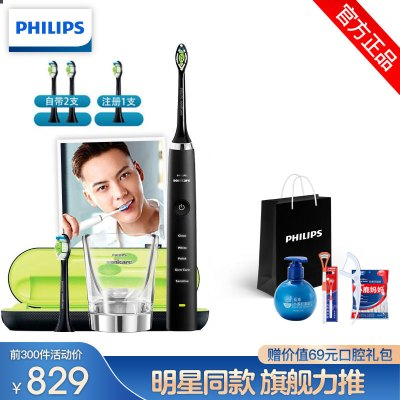 飛利浦(Philips) 電動牙刷 HX9352/04 成人充電式 31000頻次聲波震動 五大模式HX9362同款