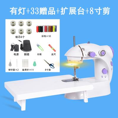 法耐(FANAI)202型縫紉機家用電動迷你多功能小型 手動吃厚縫紉機微型