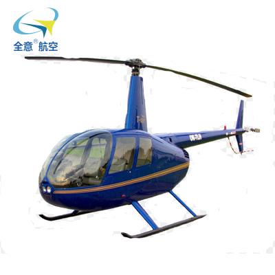 【二手直升機定金】羅賓遜R44 2011年950小時雷鳥2 直升機出租 載人直升機銷售 全意航空真機 私人飛機整機 航汽
