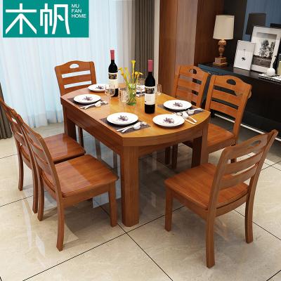 木帆家居(MUFAN-HOME) 餐桌 伸縮實木餐桌 折疊 簡約現代 木質餐桌椅組合 圓形飯桌 餐廳家具