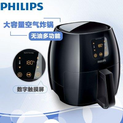 飛利浦(Philips)電炸鍋HD9240大容量空氣炸鍋無油低脂肪多功能電炸鍋