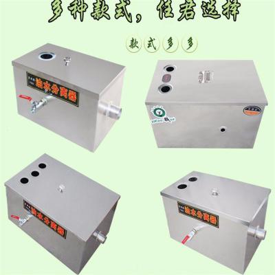 欽萱不銹鋼小型廚房過油器 油水分離器 加厚版500*290*290神雙孔QX-356