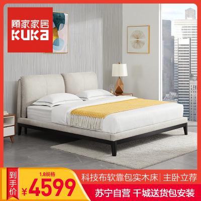 顾家家居KUKA 布艺床 1.8米科技布实木床 现代简约 主卧室双人床头软靠包 PTM317B 180*200cm