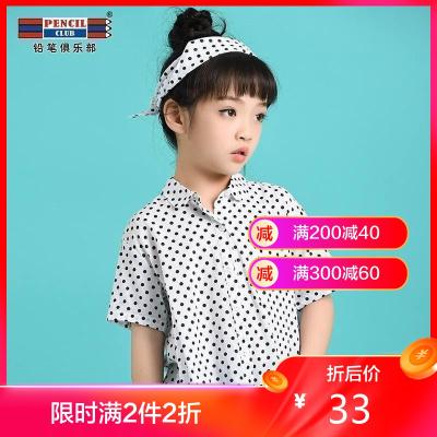 鉛筆俱樂部童裝2020夏裝新款女童波點襯衫中大童短袖上衣兒童襯衫