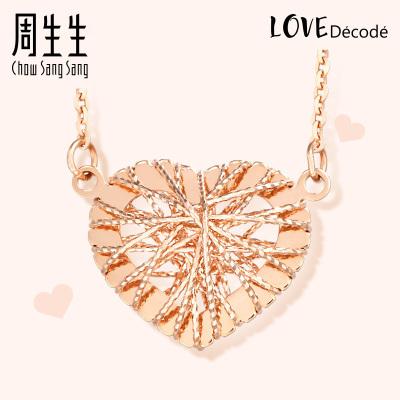 周生生(CHOW SANG SANG)18K紅色黃金Love Decode愛情密語心項鏈90365N