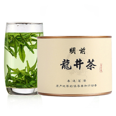 【買3送1】春逸茗茶 明前龍井茶 2020年新茶龍井綠茶春茶 龍井罐裝茶50g