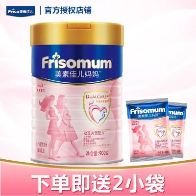 美素佳兒孕產婦媽媽奶粉0段900g*1備孕期懷孕期哺乳期關愛
