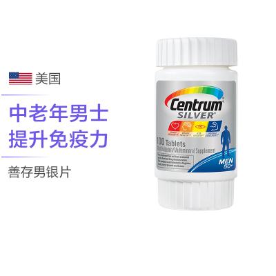 【緩解疲勞 保護前列腺】Centrum 善存 銀片男士復合片維生素 100粒/瓶 美國進口 210克