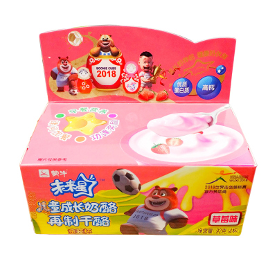 蒙牛未来星儿童成长草莓味奶酪金装杯92g*2盒儿童高钙零食