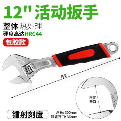 扳手阿斯卡利多功能萬能可調活口水暖衛浴搬手大開口板子管鉗萬用工具 12寸扳手【膠柄】
