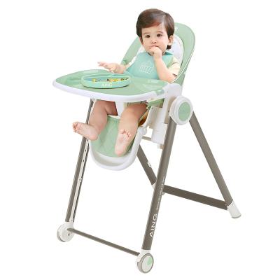 Aing爱音多功能可调节儿童餐椅 宝宝吃饭餐桌婴儿餐桌椅