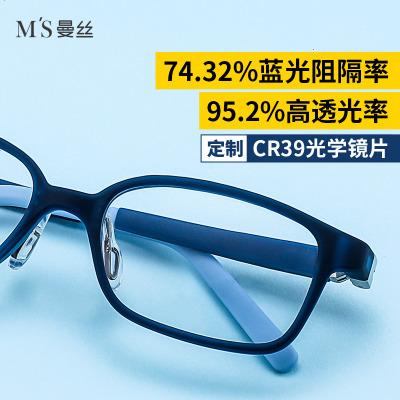 兒童防藍光防輻射眼鏡男女看電腦手機小孩眼睛抗近視護目鏡 藍色(護目防藍光)