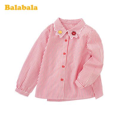 【1件5折】巴拉巴拉童装女童衬衫春季儿童衬衣纯棉条纹长袖上衣小童宝宝上衣