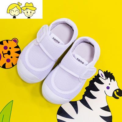寶寶小白鞋幼兒園室內鞋防滑軟底男童女童一腳蹬透氣兒童帆布鞋夏 綠彩虹光