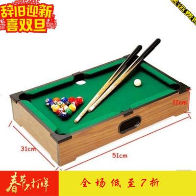 儿台球桌 迷你小型黑8美式儿桌球台 家用玩具桌球桌
