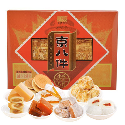 御食园 京八件小吃538g北京特产礼盒 北京果脯小吃商务馈赠员工福利 走亲访友礼盒