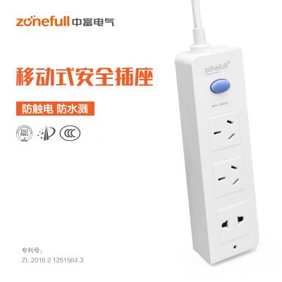 幫客材配 中富(zonefull)移動式防觸電安全插座 ZFC1-3 MAX 2500W 安全黑科技 單品銷售 1只裝