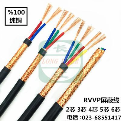 幫客材配 冷鏈材配 纜牛屏蔽線 RVVP2*1.5 家用工用阻燃電纜 5圈起售 重慶主城送貨上門 其他區域貨運部自提