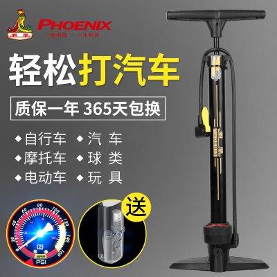 鳳凰 打氣筒自行車高壓多用氣嘴家用小型電動電瓶車摩托車汽車用籃球通用氣管氣筒