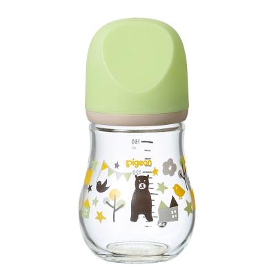 贝亲自然实感宽口径臻宝奶瓶160ml(熊)00372