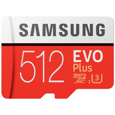 三星(SAMSUNG) microSDXC UHS-1存儲卡512G升級版+SD卡適配器 讀取100m/s寫入90m/s