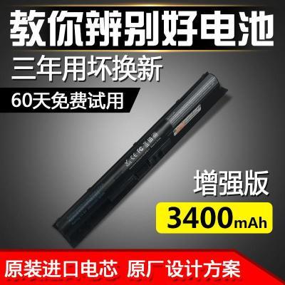 HP惠普ki04 HSTNN-DB6T筆記本TPN-Q158/159/160暗影精靈1一代電池