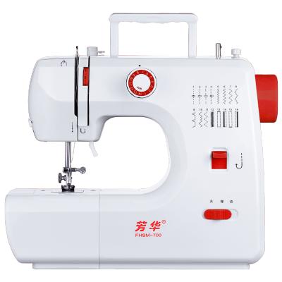 芳華縫紉機700縫紉機家用縫紉機多功能電動小型縫紉機帶鎖邊