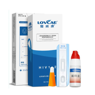 爱威康检测试纸试剂测性病hiv试纸检测血液正品医用*2盒