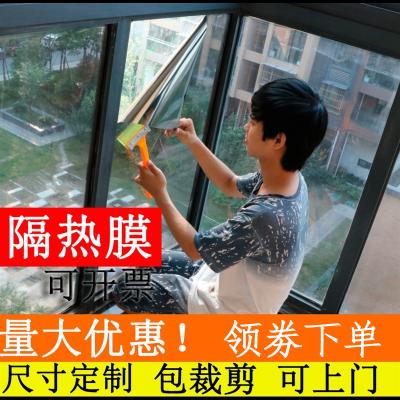 米魁玻璃貼膜窗戶貼紙家用陽臺遮光防曬隔熱膜單向透視太陽膜玻璃貼紙 寶藍銀 60x100cm