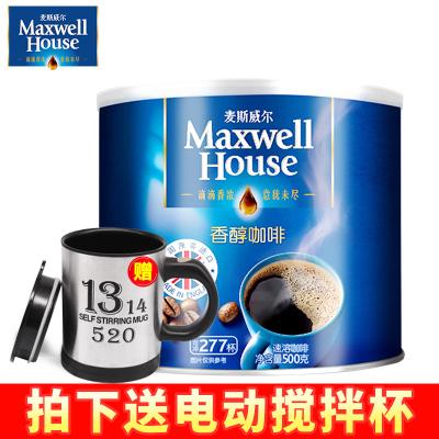 英国进口麦斯威尔香醇速溶黑咖啡特浓纯咖啡粉500g