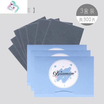 (300張)吸油紙面部女控油面巾紙臉部去油紙男補妝膜面巾紙吸油 絨面竹炭三包裝