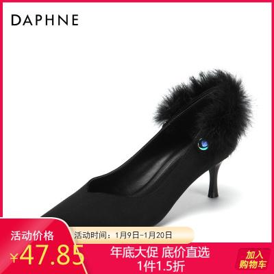 Daphne/达芙妮春秋新款毛毛细跟单鞋中跟攀带绒面女鞋1018404105