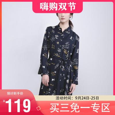 堡獅龍夏季女裝氣質連衣裙時尚長袖裙子2020年新款夏天621914020