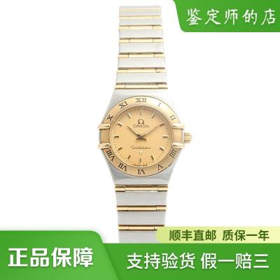 【二手95新】歐米茄OMEGA星座系列1262.10.00女表石英奢侈品鐘手表腕表