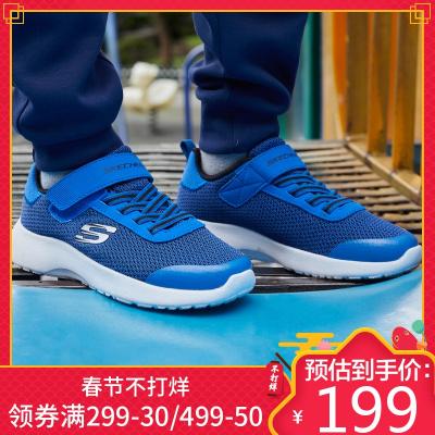 Skechers斯凯奇男童鞋轻便青少年鞋透气魔术贴网布轻质运动鞋 97770L