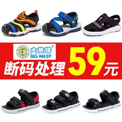 大黃蜂童鞋 兒童涼鞋夏季韓版中大童 男童沙灘鞋小孩鞋子