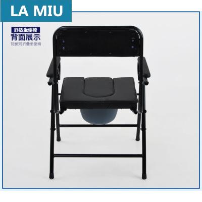 隆宇家装加厚钢管老人坐便椅可折叠座便器移动马桶老年坐便椅子座厕椅 便桶款