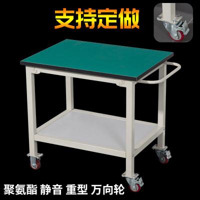 定做 可移動工作臺手推車三層雙層活動操作臺打包臺維修車帶輪桌