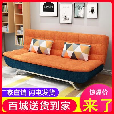 【多城到達 | 送抱枕】懶人沙發 沙發床可折疊小戶型雙人1.8米多功能布藝兩用沙發床可拆洗1.5客廳人造板現代中式