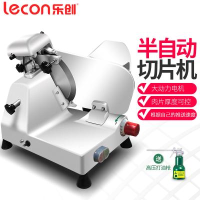 lecon/樂創珍軒 10寸半自動切片機半自動商用切肉機牛羊肉卷電動臺式不銹鋼半自動切肉片機