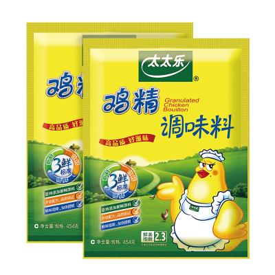 太太乐鸡精454克*2