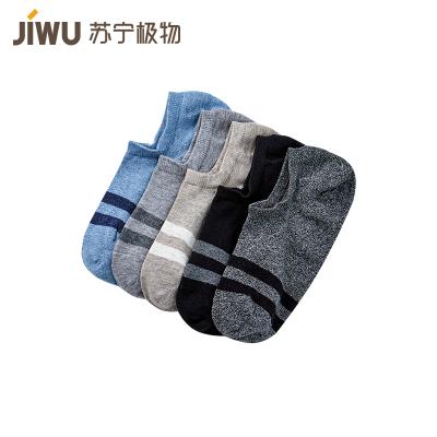 蘇寧極物 5雙裝男士抗菌條紋精梳棉淺口船襪棉襪襪子短襪
